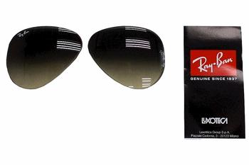Ray Ban RB3025 3025 RB3026 3026 Sunglasses Genuine Replacement Lenses