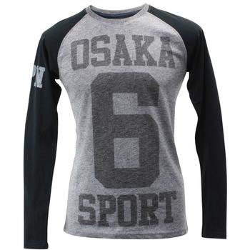 Superdry Men's Osaka Sport Crew Neck Raglan Long Sleeve T-Shirt  UPC: