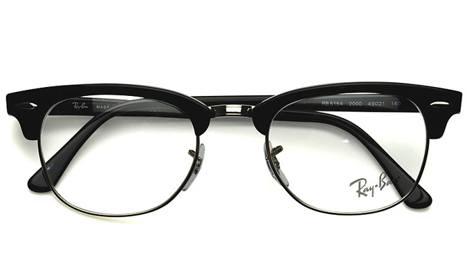 Clubmaster Ray Ban Glasses