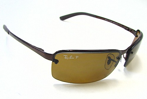 a4a1ea9c58 Ray Ban RB 3217 Sunglasses RayBan RB3217 Brown 014 83 Polarized Shades by Ray  Ban