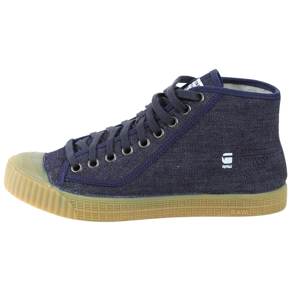 Mens Rovulc Roel Mid Low-Top Sneakers G-Star A90lm