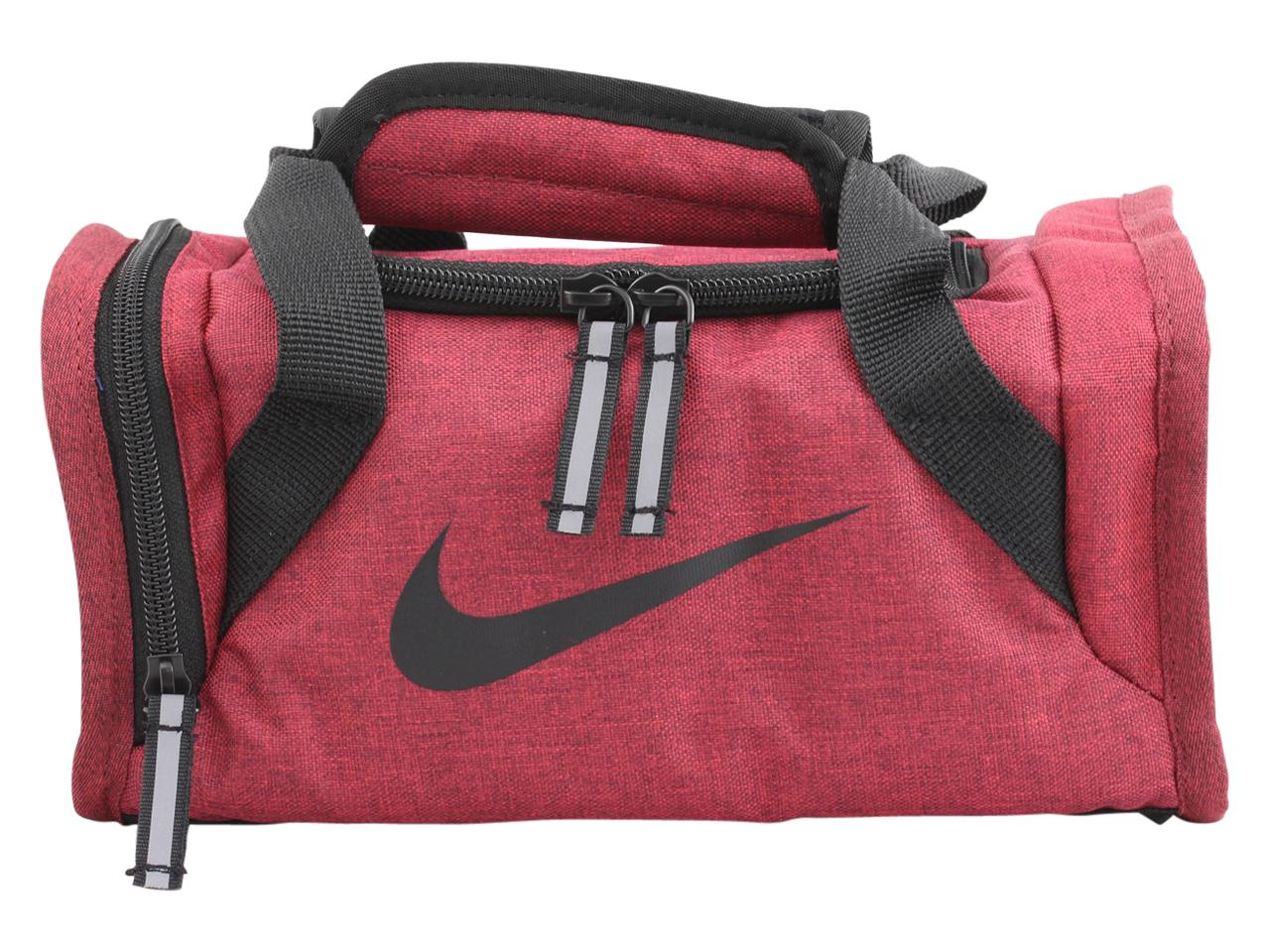 Nike Deluxe Insulated Lunch Bag